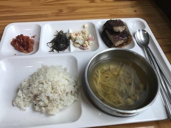 오늘의 점심식단