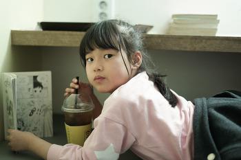 2018-03-24 만화방