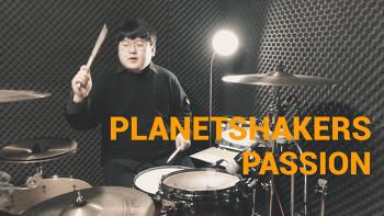 [드럼/레슨] RoP의 쿵빡드럼 윤현진학생 Planetshakers(플라넷쉐이커스) - Passion(패션) 편곡 응용 드럼연주