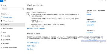 윈도우 10 1709 KB4093112 보안 업데이트