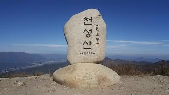 용주사에서 천성산으로 가을 산행(천성산 등산지도)