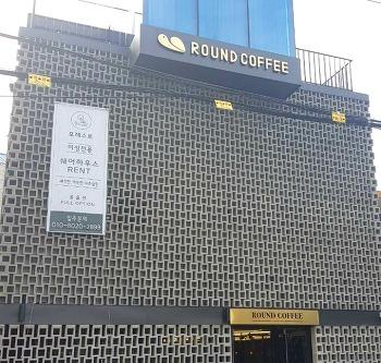 """[대전 중구 오류동 카페] 분위기 좋은 카페, 거북이 카페 """"라운드커피"""""""