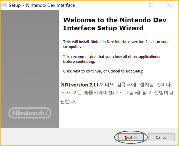 NDI 를 설치해보자. ( Nintendo Dev Interface Install )