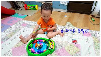 [직접구매]강태공이 된 똘망이.  <코코몽 낚시놀이,물고기 장난감, 낚시대 장난감>