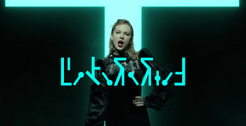 Taylor Swift - Look What You Made Me Do (MV)