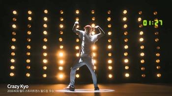 농심 신라면 블랙사발 x Crazy Kyo 광고 - 전자레인지의 마이크로웨이브를 춤으로 표현하다