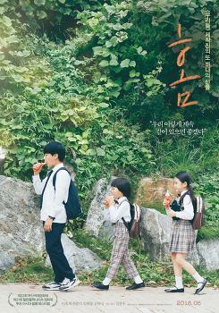 [05.31] 홈 | 김종우