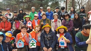 [일산동구보건소]정발산동 건강마을 사업 시작