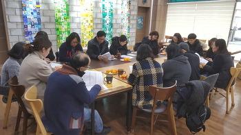 [참여예산NW] 1차 회의