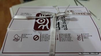 [강원도 속초 맛집] 만석닭강정 엑스포 본점