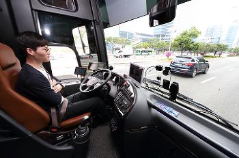 KT, '자율주행차 국민체감 행사' 참여