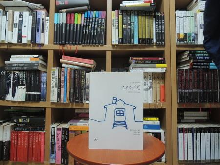르루주 사건(L'Affaire Lerouge)... 에밀 가보리오, 안회남 옮김, 페이퍼하우스... 세계 최초의 장편 추리소설