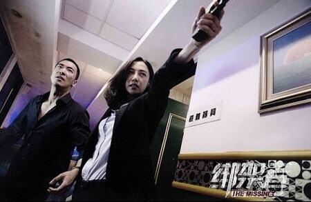 '방가자 The Missing, 2017' 유괴된 딸을 찾으려는 바이바이허