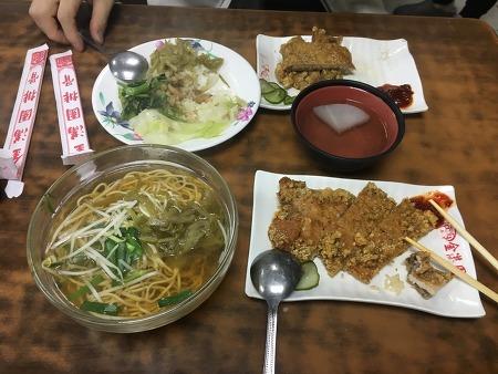 [회갑기념 대만여행] 암바 타이베이 시먼딩 (Amba Taipei Ximending) + 아침식사