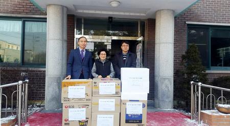2017년 1월 23일 동두천양주교육청 방문