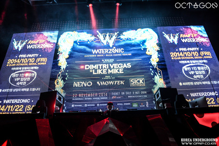 2014. 10. 10. Fri. Road to WATERZONIC @ Club OCTAGON