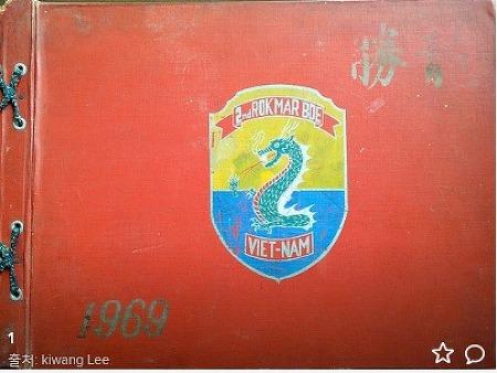 승룡1969년