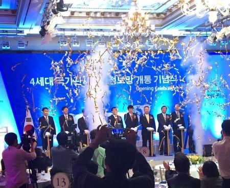 4세대 국가관세종합정보망 UNI-PASS 개통기념식에 가다