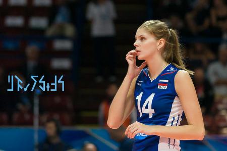 한 미모 하는 여자배구선수 (Beauties in Women's Volleyball)