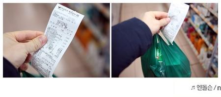 모바일상품권 선물, 돈으로 바꾸는 머니트리, 포인트 머니로 간편결재 하기