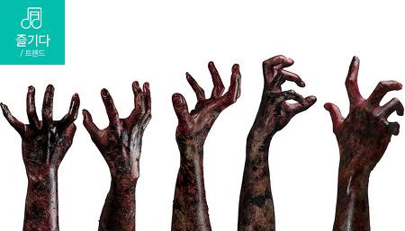 [납량특집 2부] 동양의 좀비 '강시', 우리가 미처 몰랐던 뒷이야기들