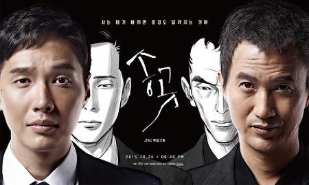 JTBC 송곳 - 1화 넋놓고 봤습니다..