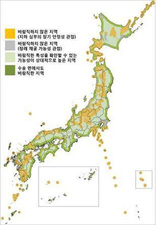 일본 고준위 핵쓰레기 논의 진행 뒤, 감춰진 핵추진 의도