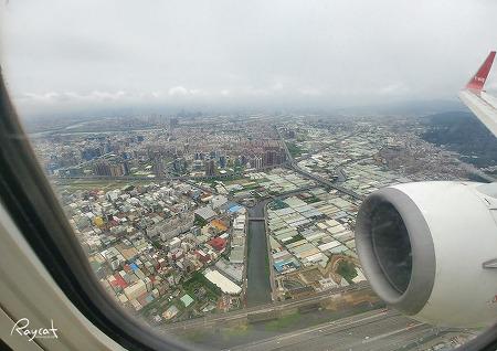 대만 타이페이 송산공항에서 유심, 교통카드까지 지하철 여행팁
