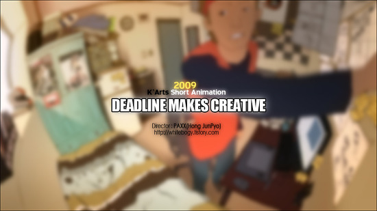2009 Short Animation - Deadline Makes Creative