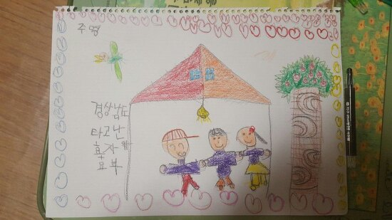 내가 그린 '낭송 옛이야기' 이벤트 응모 결과 3탄!!