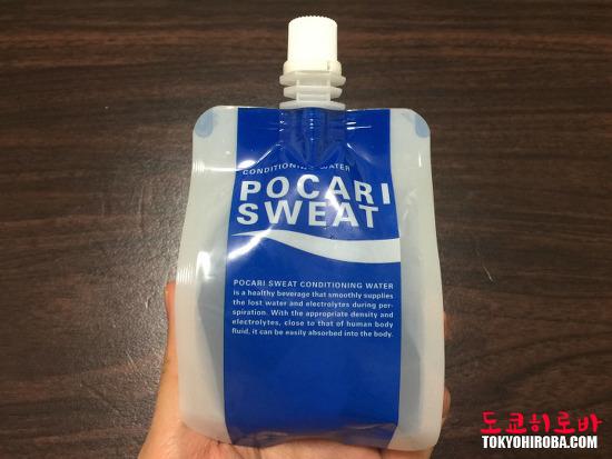 일본에서 포카리스웨트 젤리가 나왔다 - POCARI SWEAT JELLY