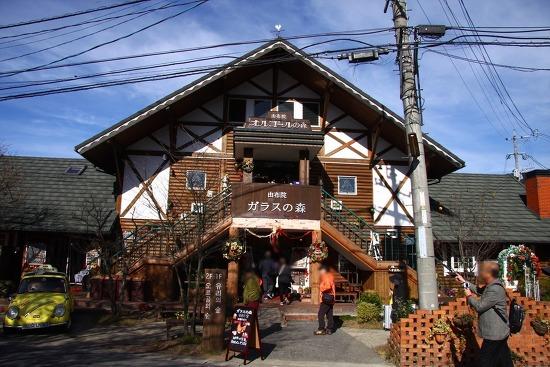 유후인거리 상가구경 유리의숲 가게 일본 후쿠오카 여행