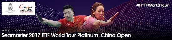 2017 중국오픈탁구 전지희vs주위링 외 JEON Jihee ZHU Yuling R16 2017 China open: VIDEO