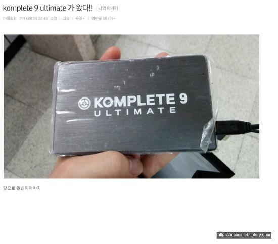 5월22일 Komplete 9 ultimate 가 왔다!!