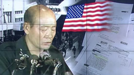 """광주 민주화운동 """"미국이 5.18 무력진압 용인했다"""""""