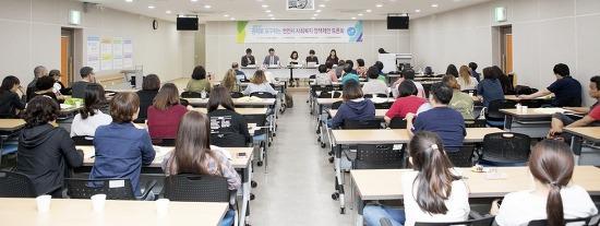 [참여예산NW] 천안시 정책제안 토론회(9/19)