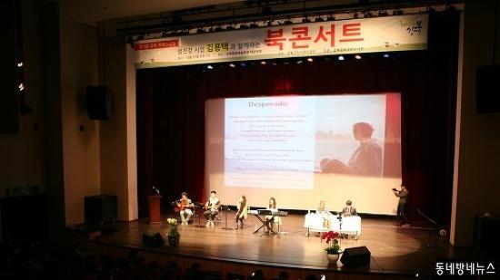 안도현 시인과 함께하는 '2017 강북 책문화축제' by 동네방네 강북구 문화뉴스