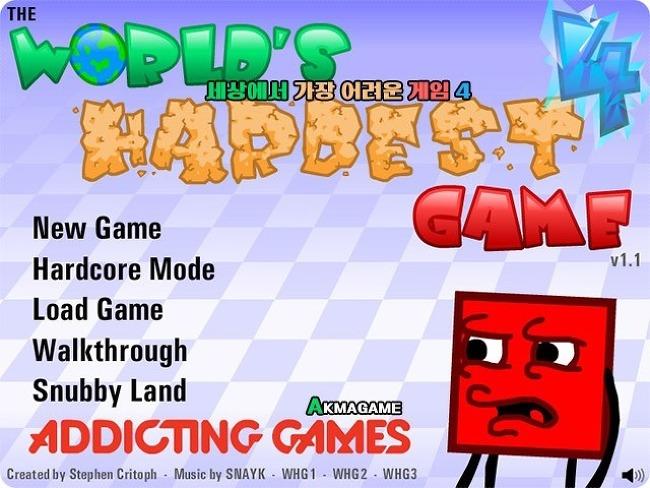 세상에서 가장 어려운 게임4