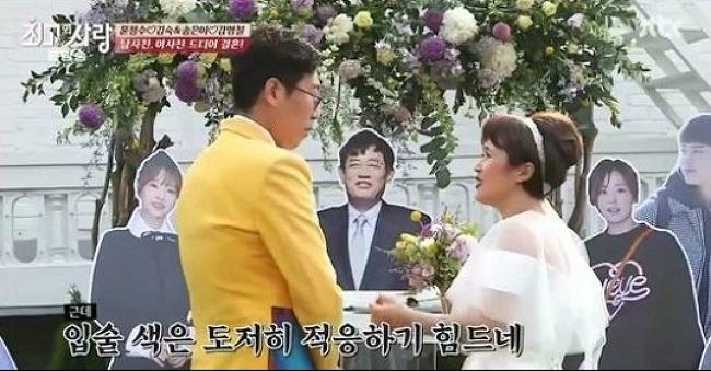 송은이-김영철 투입시킨 '님과 함께2'의 전략은 통할 수 있을까?