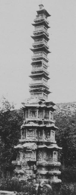 일본 장관의 경천사 탑 약탈