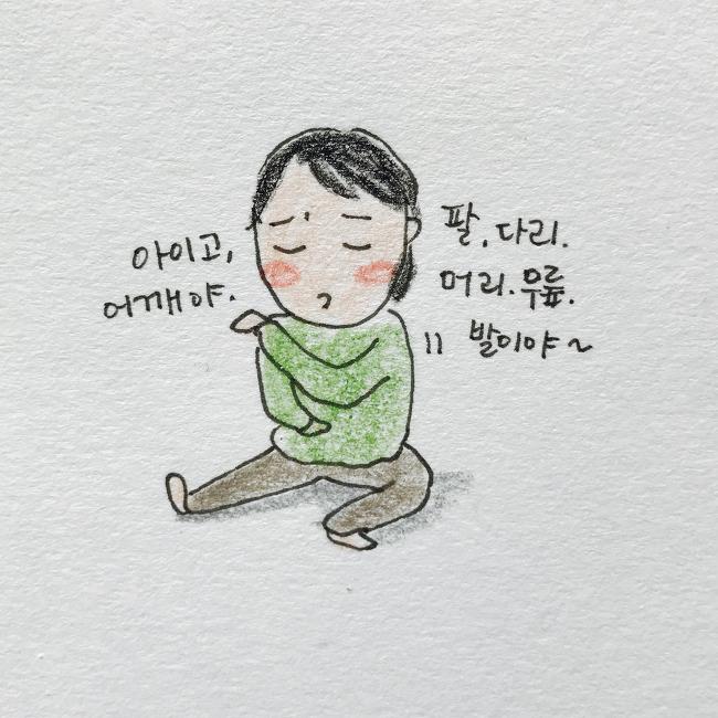 [큼이네집] give & take