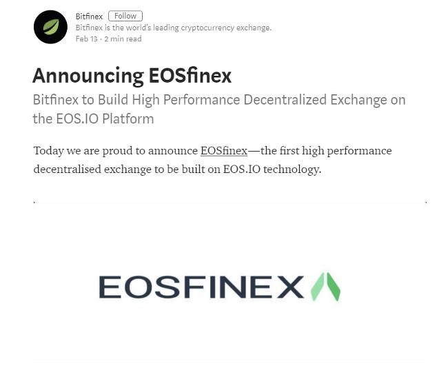 비트파이넥스 이오스(EOS) 기반 거래소 만든다