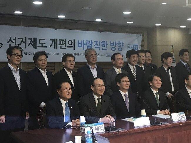 2017 선거제도 개편의 바람직한 방향 토론회
