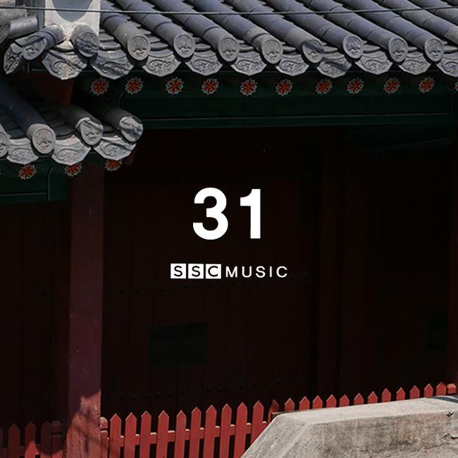 SSC MUSIC : 31ST TRACKLIST