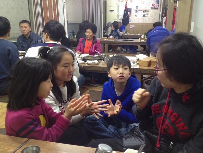 봄이 1학년 겨울방학생활(3)-쌀보리