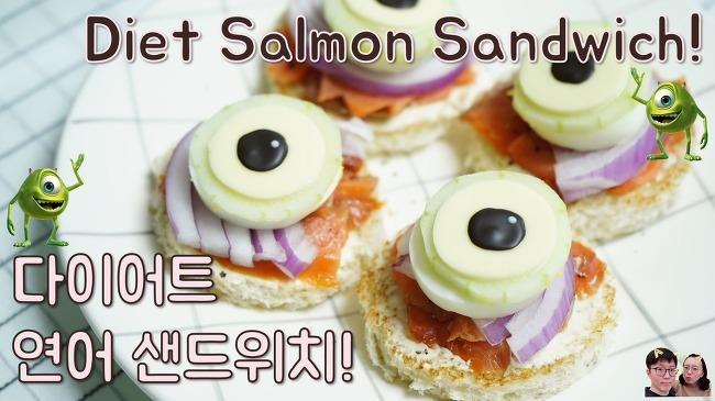 든든한 다이어트 식단! 연어 샌드위치 만들기