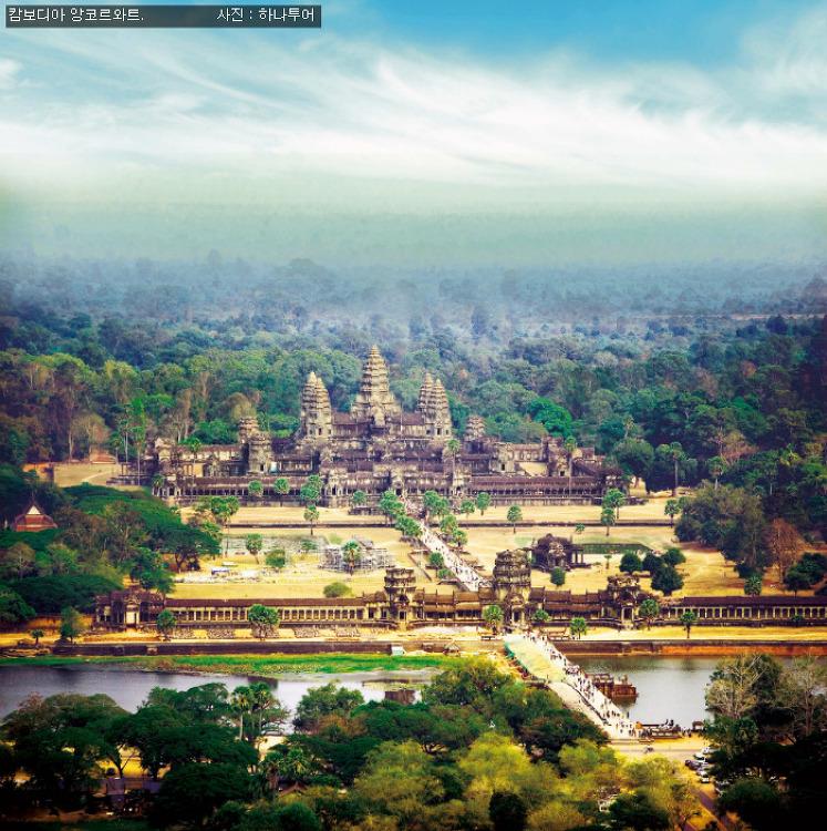 [해외여행]캄보디아, 신들의 나라 '앙코르 와트'