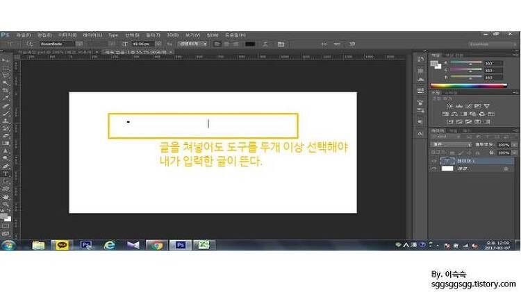 포토샵 CS6 버벅거림 해결방법_ 아듀 답답함!!..