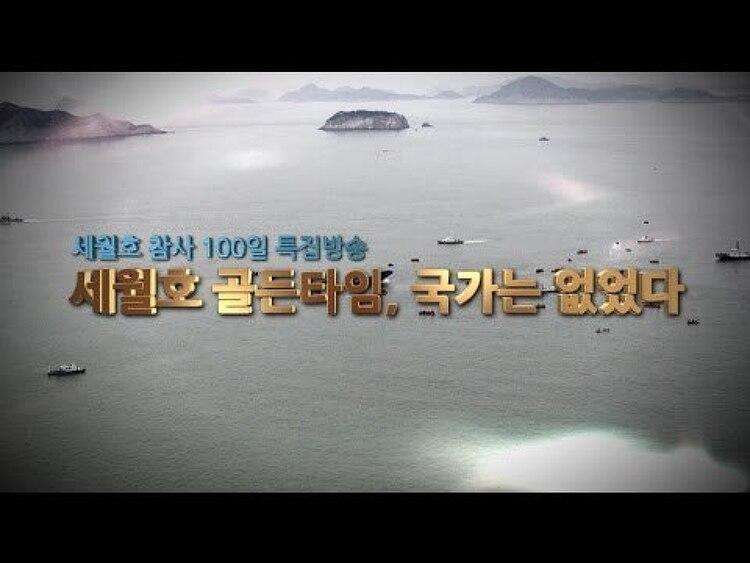 뜬금 없이 쓰는 보이지 않는 한국의 미래
