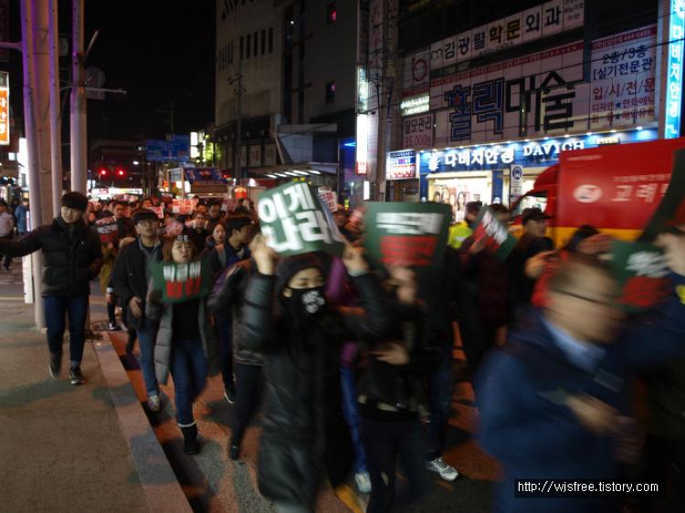 독재자 박정희 고향 구미에서 박근혜 퇴진 구속 외치는 촛불집회 (12회차)